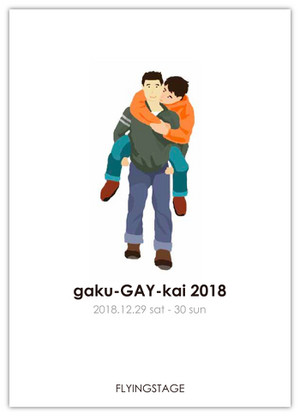 Ggk18_01_01_2